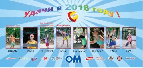 invitatie 2015