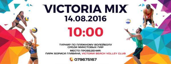 victoria mix