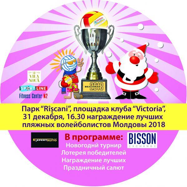 b_600_800_16777215_00_images_invitatie_182.jpg